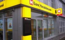 Збанкрутував банк, відділення якого працювали у Чернівцях