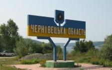 Село на Вінничині обговорює приєднання до громади на Буковині