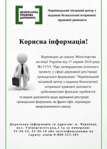 Безк юрдоп