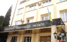У Чернівцях судитимуть за хабар заступника директора одного з департаментів міськради