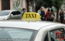 У Чернівцях суд наклав великий штраф на таксиста, який на «євроблясі» підбирав по дорозі пасажирів