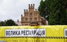 На ворота ЧНУ вчепили велетенський банер