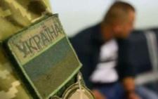 На Буковині виявили росіянина, який жив за недійсними документами