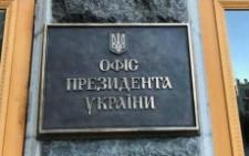 Кремлівська пропаганда в серці Офісу Президента