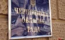 Буковинські депутати зберуться на позачергову сесію облради