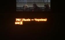 Нардепи з Прикарпаття маршрут потягу