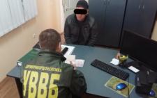 На Буковині румун намагався «залагодити» справу з прикордонниками хабарем