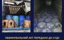 На Буковині без документів перевозили 96 бочок зі спиртом