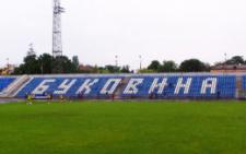 У Чернівцях оголосили конкурс на реконструкцію стадіону