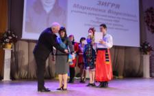 У Чернівцях нагородили лауреатів Всеукраїнського конкурсу «Учитель року – 2017» (фото)