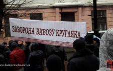 Деревообробники Буковини виступили проти відміни мораторію на вивіз кругляка (фото)