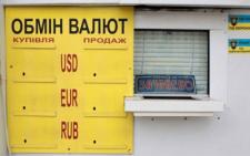 Власника незаконного обмінника на Степана Бандери у Чернівцях оштрафували на 17 тисяч