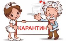На Буковині гімназію у Путилі також закрили на карантин