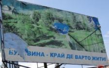 Буковинский клан (оригінал російською мовою)