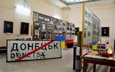 У Чернівцях відкрито фотовиставку «Добровольчий батальйон ОУН: Два роки війни» (фото)