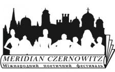Чернівецька міська влада фінансово підтримає відомий поетичний фестиваль
