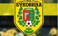 Чернівецька облрада виділила ФК