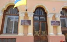 """""""Сімейні управління"""" виконавчої влади у Чернівецькій області"""