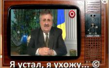 Самопроголошений «бургомістр» Чернівців склав свої повноваження
