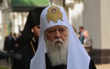 З'явилася програма перебування святійшого Патріарха Філарета на Буковині