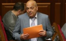 Геннадий Москаль:
