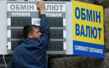 Нацбанк вперше за 25 років знайшов нелегальний валютний обмінник  у центрі Чернівців