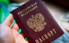 У Заставні за проживання без реєстрації оштрафували громадянку Росії