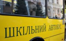 На Буковині для опорної школи купили шкільний автобус