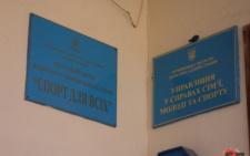 Кращим спортсменам Буковини призначатимуть іменні стипендії