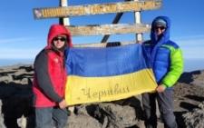 Дві викладачки з Чернівців підкорили Кіліманджаро