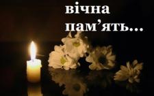 Померла мама голови Чернівецької ОДА